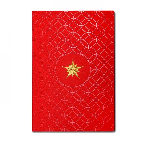 Designer Weihnachtskarte Nr. 192